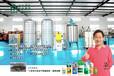 河南尿素國五國六標準scr系統催化溶液價格設備