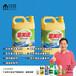 北京小型洗化洗滌設備全套投資大嗎?洗滌全套配方技術教學