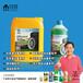 新疆國六尿素水生產過程,國五與國六尿素水區別