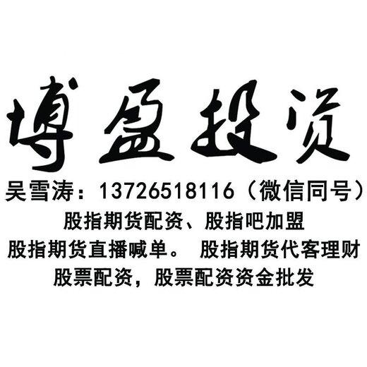 QQ图片20170407155858