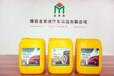 吉林松原洗洁精洗手液汽车玻璃水防冻液设备车用尿素生产设备A4