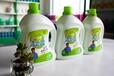 天津红桥把握新商机洗洁精生产洗衣液设备洗手液配方车用尿素设备送技术配方