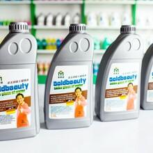 安徽池州镀晶玻璃水设备车用尿素设备送全套技术配方