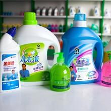 山东聊城创业转型首选项目潍坊金美途洗衣液生产设备洗洁精配方品质可靠车用尿素设备