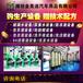 辽宁大连车用尿素设备防冻液设备洗车液设备洗衣液生产