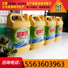 辽宁葫芦岛车用尿素设备生产厂家雾霾天气里掘金就用潍坊金美途