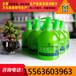 威海有没有洗洁精生产厂家?洗洁精设备洗衣液设备洗手液设备用金美途JMT