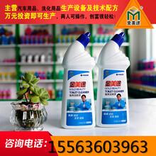 重庆万州车用尿素溶液生产设备潍坊金美途设备一机多用,可生产十几种产品