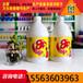 山东威海车用尿素生产洗洁精生产洗衣液设备,在家当老板洗衣液配方车用尿素配方