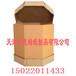 定制各种规格重型包装纸箱