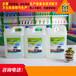 河南金美途车用尿素设备汽车玻璃水设备