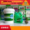 河南车用尿素设备/防冻液生产设备厂家直销设备