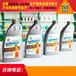 吉林玻璃水设备防冻液机头水配方生产
