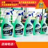 河南防冻液设备/车用尿素设备/玻璃水搅拌