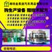 河北玻璃水设备/防冻液设备生产厂家JMT玻璃水设备(图)
