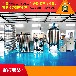 吉林洗衣液设备防冻液生产配方车用尿素设备