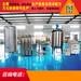 吉林玻璃水设备防冻液生产设备价格汽车尿素设备价格