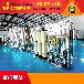 河北汽车玻璃水生产厂家/防冻液设备生产厂家