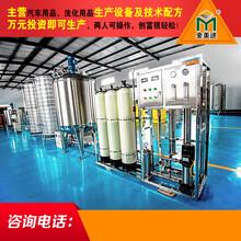 河北车用尿素设备哪家专业车用尿素生产设备厂家图片