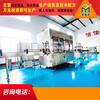 河南玻璃水生产设备/车用尿素溶液生产设备