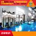 陜西玻璃水生產設備防凍液生產設備小型尿素液設備價格