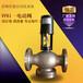 空压机专用电动温控阀