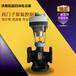 西门子电动温控阀,VVF42.50-31.5C原装电动温控阀