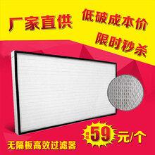 深圳丹泽高效空气过滤器更换周期