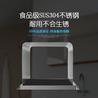 厂家定做304不锈钢地沟厨房水槽易清洗厨房食品制药厂工业地沟