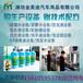吉林玻璃水设备配方全套报价洗车液生产设备多少钱