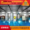北京车用尿素设备生产厂家,车用尿素液生产机器全套多少钱,厂家授权送配方