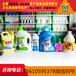 江苏洗化用品视频,洗衣液,洗洁精,洗手液上产厂家