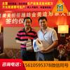 北京车用尿素设备厂家,汽车尿素溶液生产机器全套报价,品牌授权