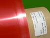 批发德莎4965双面胶带pet红膜透明强力双面胶高粘无痕0.2mm厚