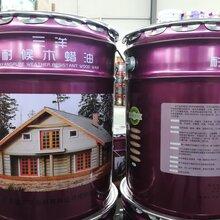 本油木蜡油由纯天然植物树脂植物驱虫剂制成适用于各种木制品防护用油图片