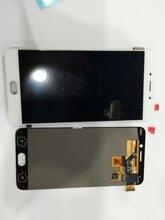 采购oppor9手机液晶屏幕总成