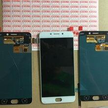 回收oppor9手机液晶屏幕总成