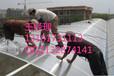 潍坊温室阳光板造价寿光昌乐阳光板厂家直销