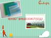 寿光温室大棚采光材料的选择PC阳光板鲁西阳光板
