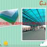 淄博雨棚陽光板