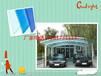 安丘车棚雨棚阳光板安丘温室大棚阳光板