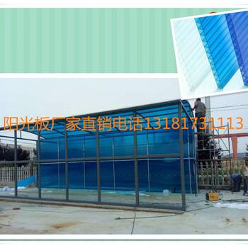 淄博有賣陽光板的嗎淄博陽光板的價格淄博質保十年的陽光板