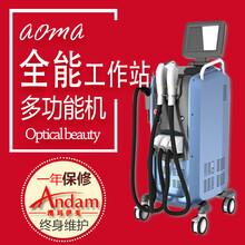 广州OPT仪器价格OPT美容仪器价格OPT脱毛仪器价格