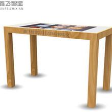 鑫飞32寸智能餐桌多功能点餐台智能中餐桌咖啡桌加盟招商图片