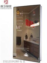 鑫飛智能魔鏡多功能化妝鏡液晶顯示器鏡面電視一體機智能浴室鏡