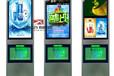 鑫飞32寸液晶显示器手机充电广告机智能充电站触摸一体机手机加油站