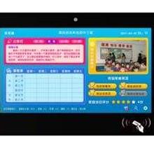 鑫飞21.5寸液晶显示器多功能电子班牌智慧校园考勤机智能班牌