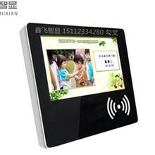 鑫飞21.5寸电子班牌液晶显示器多功能签到考勤机智能班牌触控一体机
