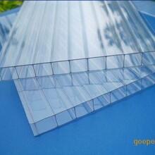 濟寧魚臺陽光板溫室魚臺陽光板養殖大棚魚臺透明陽光板圖片