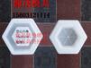 源茂高价回收,低价出售各种空心六角砖模具,实心六角砖模具,欢迎前来采购,咨询。